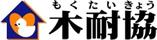 taishin-shindan